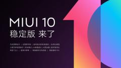 MIUI10稳定版迎首批机型