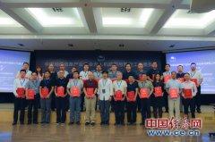 中国地理信息产业协会成